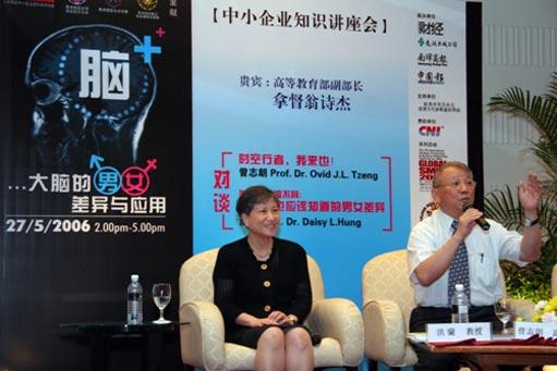 馬來西亞全球化中小企業展覽會【中小企業知識講座會】
