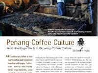 Penang Café culture 檳城咖啡文化